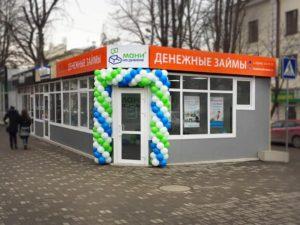 Занять под залог птс Кронштадтский бульвар займ под птс Калужская площадь
